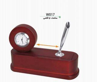 ساعت و جاقلمی رومیزی W017