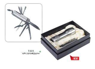 ست ابزار T511