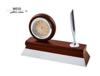 ساعت و جاقلمی رومیزی W010