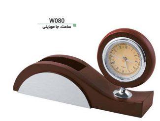 ساعت و جاموبایلی w080