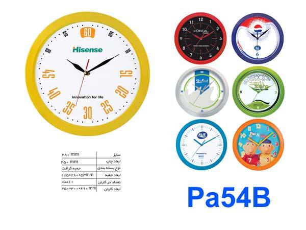 ساعت دیواری اتاق کودک PA54b