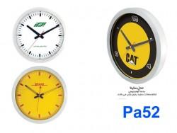 ساعت دیواری قاب فلزی Pa52