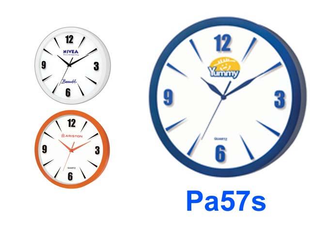 ساعت دیوار Pa57s