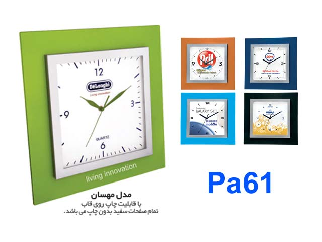ساعت دیواری مربع مدل PA61