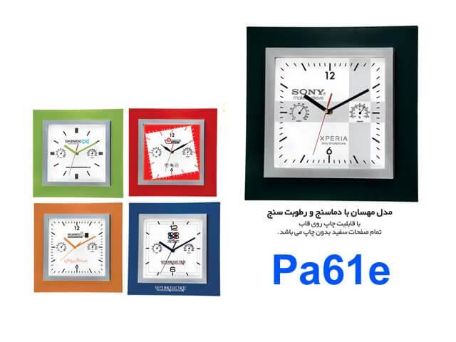 ساعت دیواری همراه رطوبت سنج و دماسنج Pa61e
