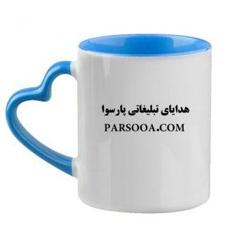 hearth shape mug blue 325x325 - لیوان دسته و داخل رنگی