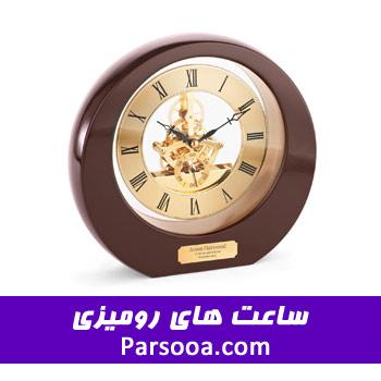 ساعت های رومیزی تبلیغاتی